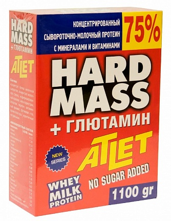 Atlet Hard Mass Whey Protein